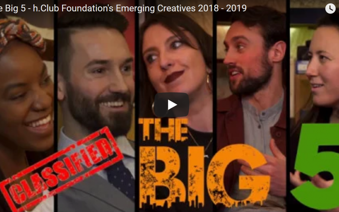 Emerging Creatives 2018
